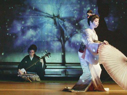 Keiin Yoshimura: Japanisches Theater in Schwerte
